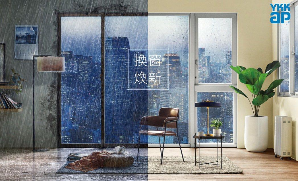 兼具品質力、技術力、價格力的YKK AP鋁門窗將於12月12日至15日在南港展覽...