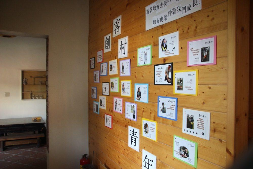 大有社區青年創客村已有來自各領域的青年到來發揮長才,提供社區創新點子。 圖/林敬...