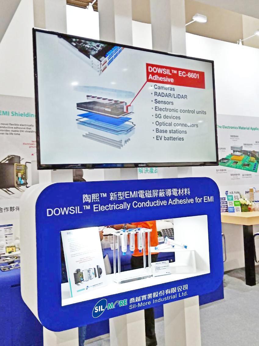 喬越實業在電路板產業展展示DOWSIL新型有機矽材料等相關電子材料應用及技術。...