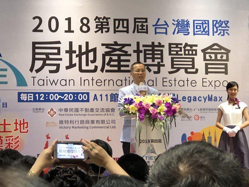 大會執行長 張俊麟 Cash表示由『中華民國不動產交流協會』『維特利行銷』所主辦...