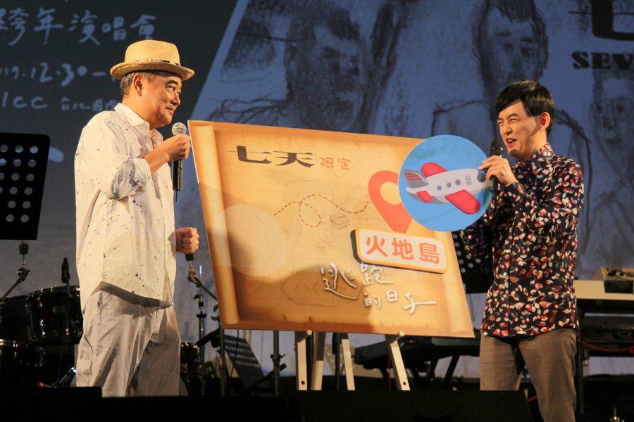 主辦單位送旅遊機票,陳昇(左)抽到火地島,笑說麻煩換5張北海道機票。(photo