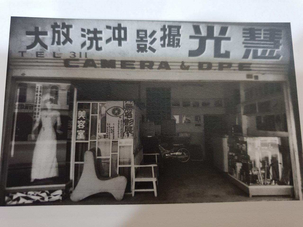 1964年開始包套婚紗攝影的「慧光攝影」,可能是台灣第一間婚紗攝影店。圖/國美館...