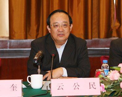 前中國華電集團有限公司黨組副書記、總經理雲公民被查。圖/取自網易