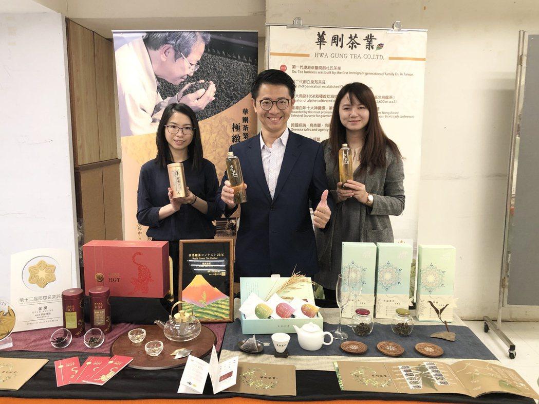 華剛茶葉擁有傳承五代的製茶工藝。記者宋健生/攝影