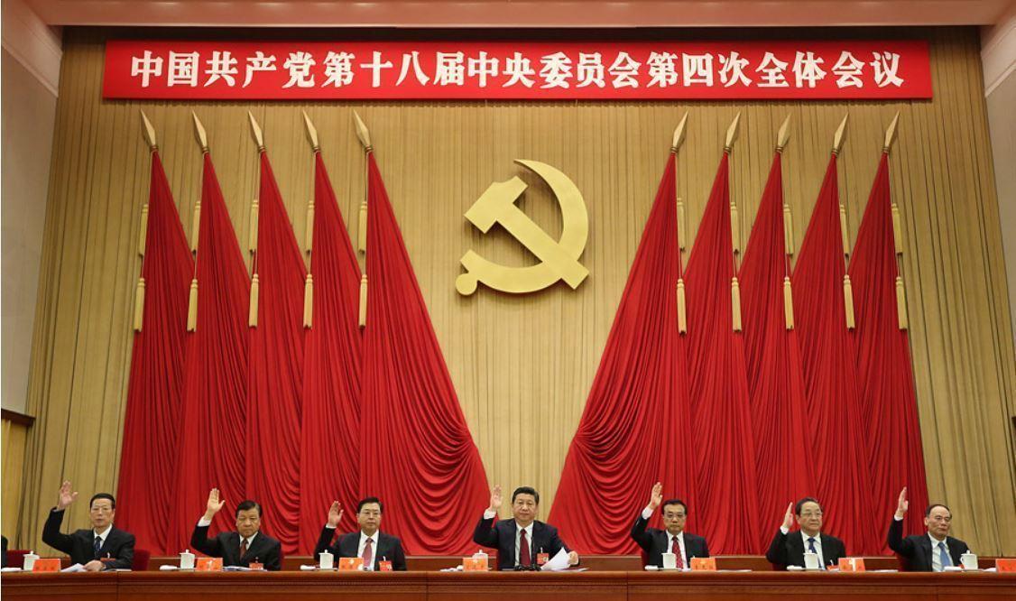 中共第19屆中央委員會第四次全體會議(簡稱四中全會)已決定召開日期,圖為第18屆...