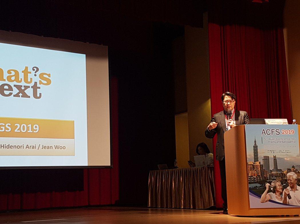 亞洲肌少症工作小組(AWGS)今天正式發表亞洲肌少症診斷標準的更新。記者楊雅棠/...