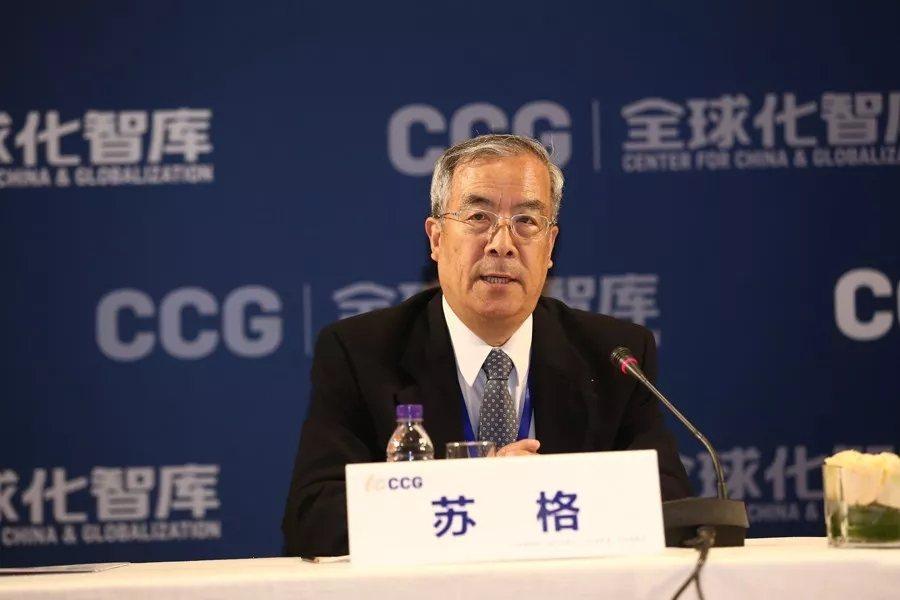 中國太平洋經濟合作全國委員會會長蘇格。圖/取自北京全球化智庫