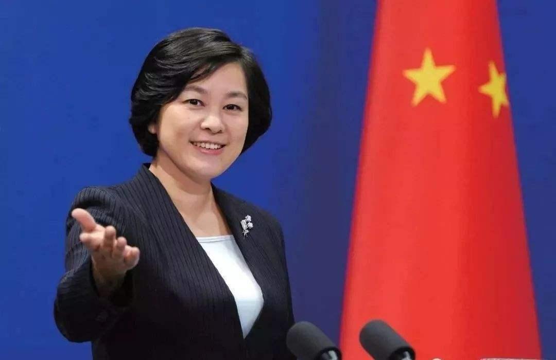 大陸外交部發言人華春瑩。圖/取自環球網