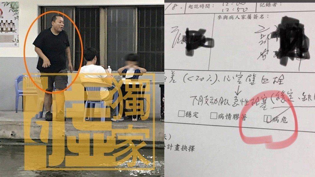 郭宗坤3月稱病危,卻被拍到深夜在釣蝦場,令人不解。本報資料照