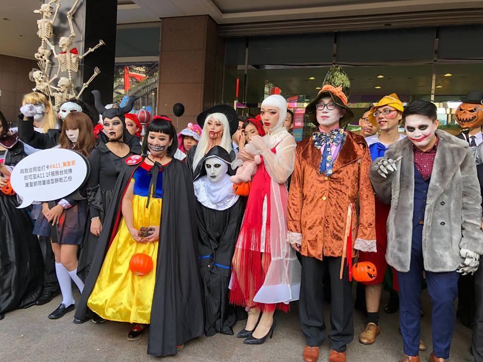 新光三越台北信義新天地2018萬聖節遊行。圖/新光三越提供