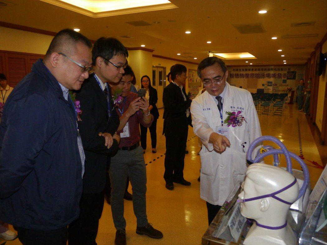 義大癌醫院成立「肺部復原中心」,可針對肺阻塞病患提供服務。記者徐白櫻/攝影