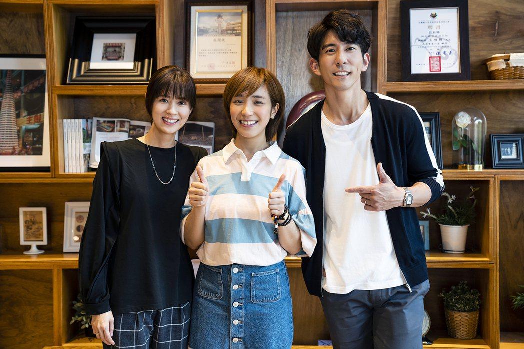 林予晞(左起)、梁舒涵、修杰楷演出「天堂的微笑」。圖/TVBS提供