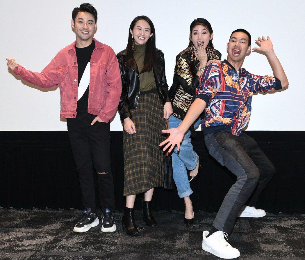 潘柏希(左起)、吳品潔、李千那、陳大天主演「守著陽光守著你」。圖/華視提供