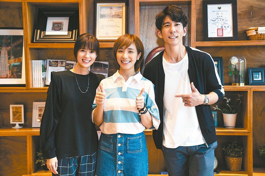 林予晞(左起)、梁舒涵、修杰楷演出「天堂的微笑」。 圖/TVBS提供