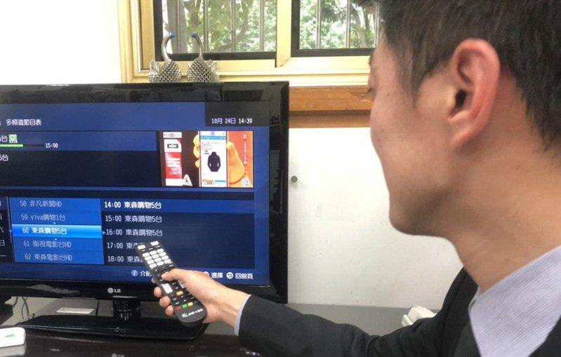 示意圖。台北市的北都用戶5月21日起,恐怕真的看不到HBO等7頻道。 聯合報系資料照
