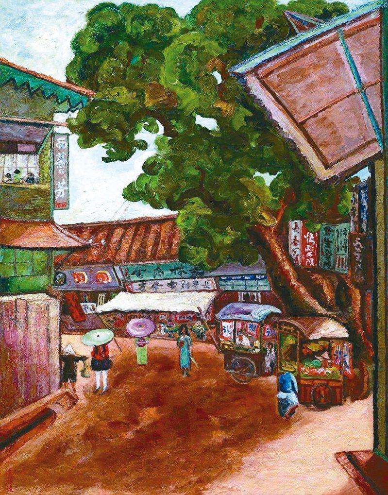 陳澄波油畫作品 〈西薈芳〉