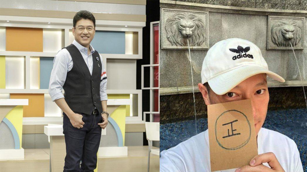 網友搞混謝震武(左)和謝祖武(右)。圖/和展提供、摘自臉書