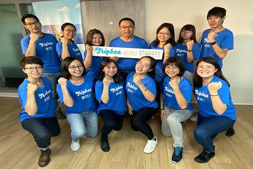 趣吧!是亞洲自由行平台是台灣新崛起目的地旅遊平台。 Tripbaa趣吧!/提供