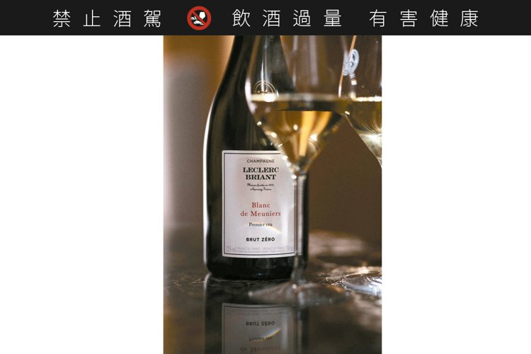 Leclerc-Briant這款算是香檳裡的奇花異卉,以罕見的100% Meun...