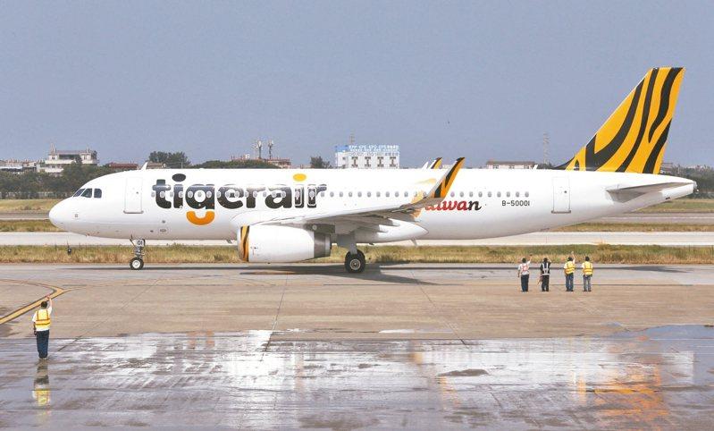 虎航周二班機疑因漏油停機檢修,為桃機今年第6起地安事件。 圖/聯合報系資料照片