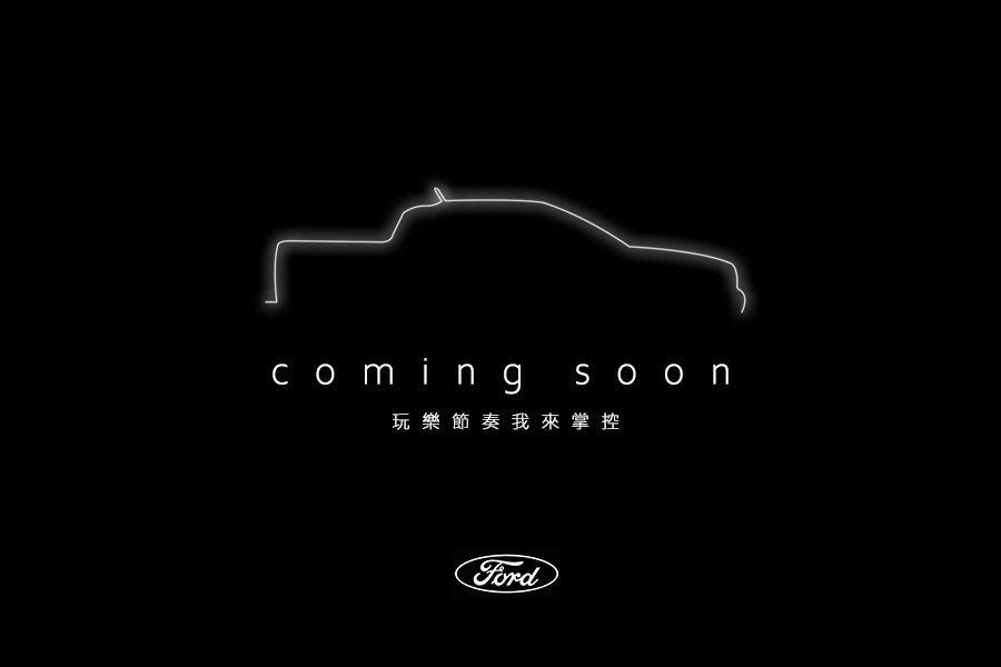 Ford Ranger Wildtrak美式行動Bar將於10月27日上午11點...