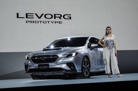 2019東京車展/裝載1.8T的新世代 Subaru Levorg Prototype率先登場!