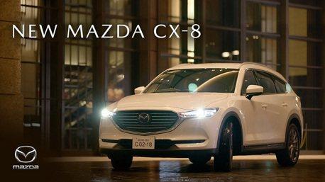 2019東京車展/2020 Mazda CX-8七人座休旅進化發表!