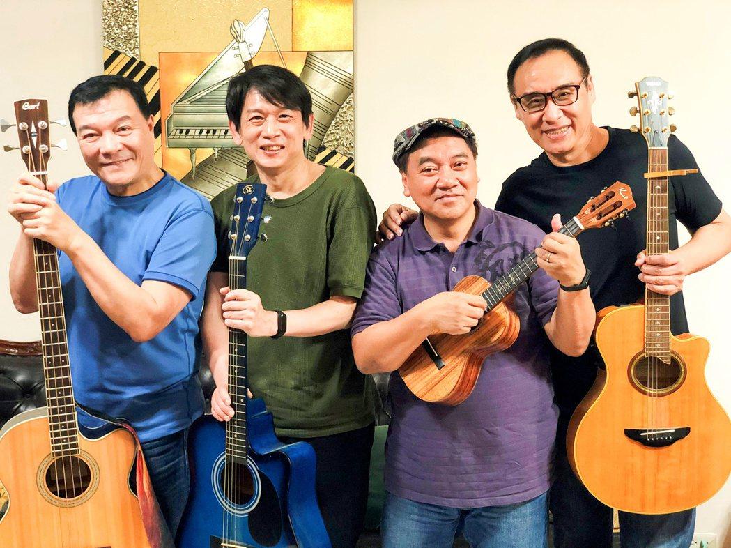 李明德(左起)、殷正洋、施孝榮和王瑞瑜組Uncle大叔團。圖/寬宏提供