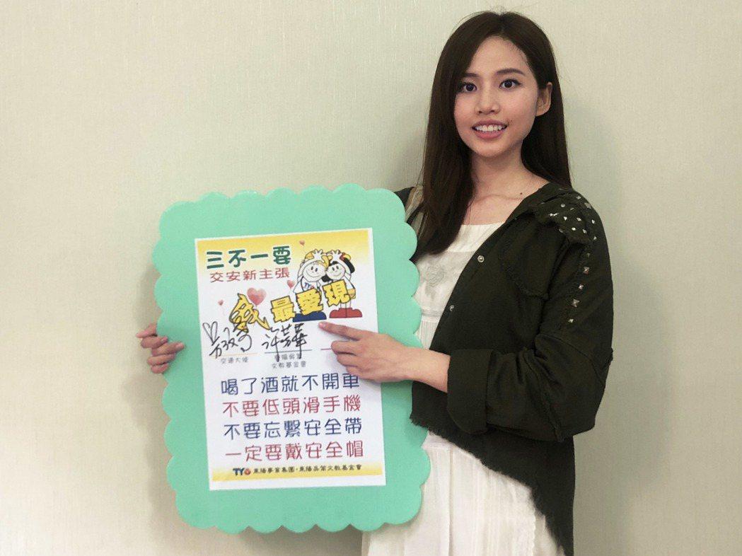 吳汶芳擔任交通大使,前進校園宣導交通安全。圖/福茂唱片提供