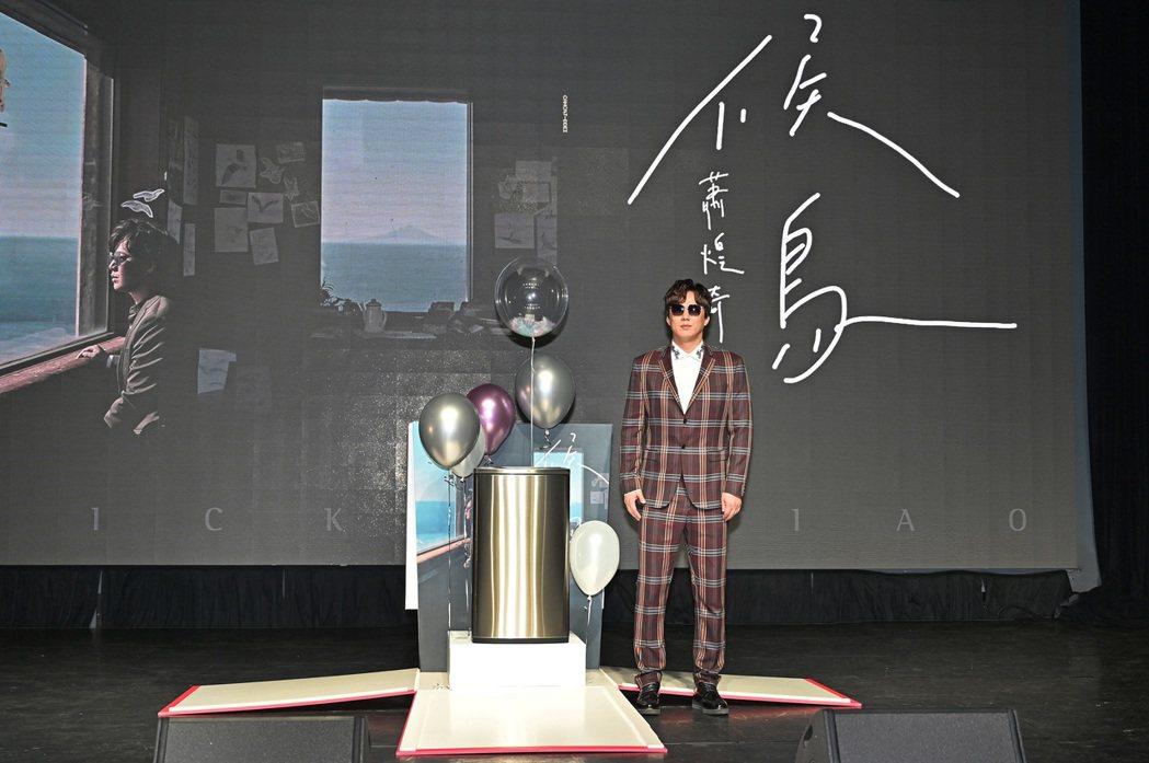 蕭煌奇笑收舞台劇導演丁乃箏的感應垃圾桶。圖/環球提供