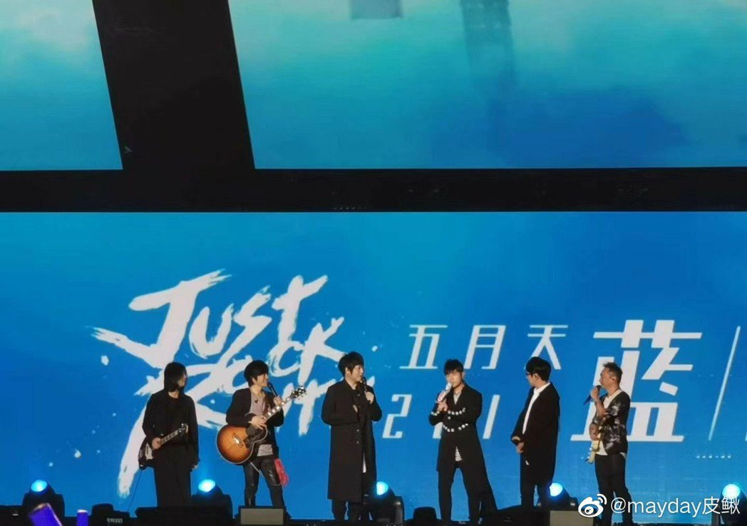 周杰倫(右3)今晚擔任五月天上海演唱會嘉賓。圖/摘自微博