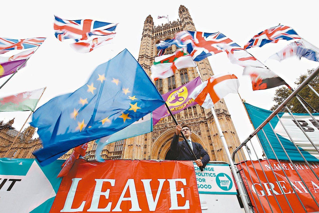 歐盟廿五日同意了英國的要求,將脫歐最後期限延後,但未定下最新期限。 (路透)