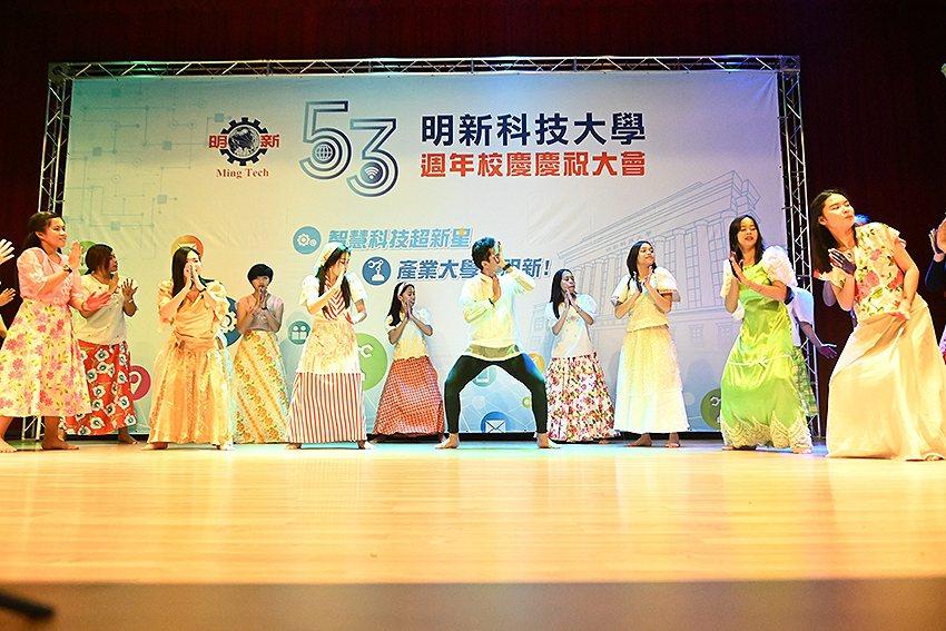 明新科大53週年校慶慶祝大會,菲律賓同學表演傳統舞蹈。 明新科大/提供