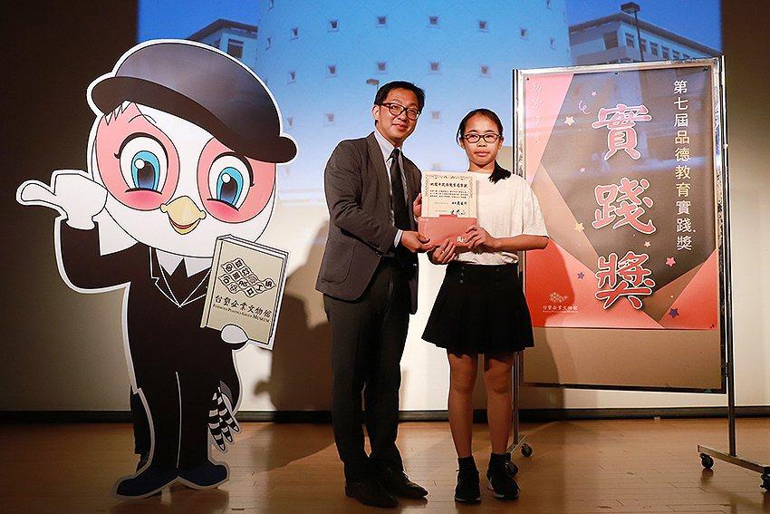 桃園市政府教育局主任秘書賴銀奎(左)頒實踐獎表揚獲獎學生。 長庚大學/提供