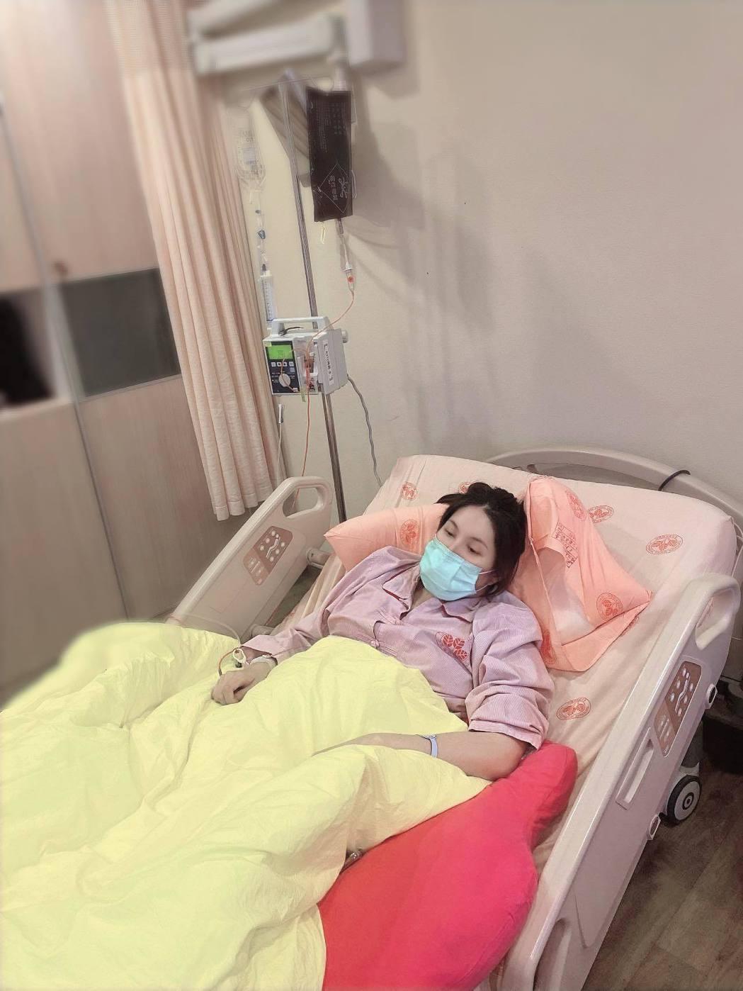 余苑綺已入院開始接受化療。 圖/擷自余苑綺臉書