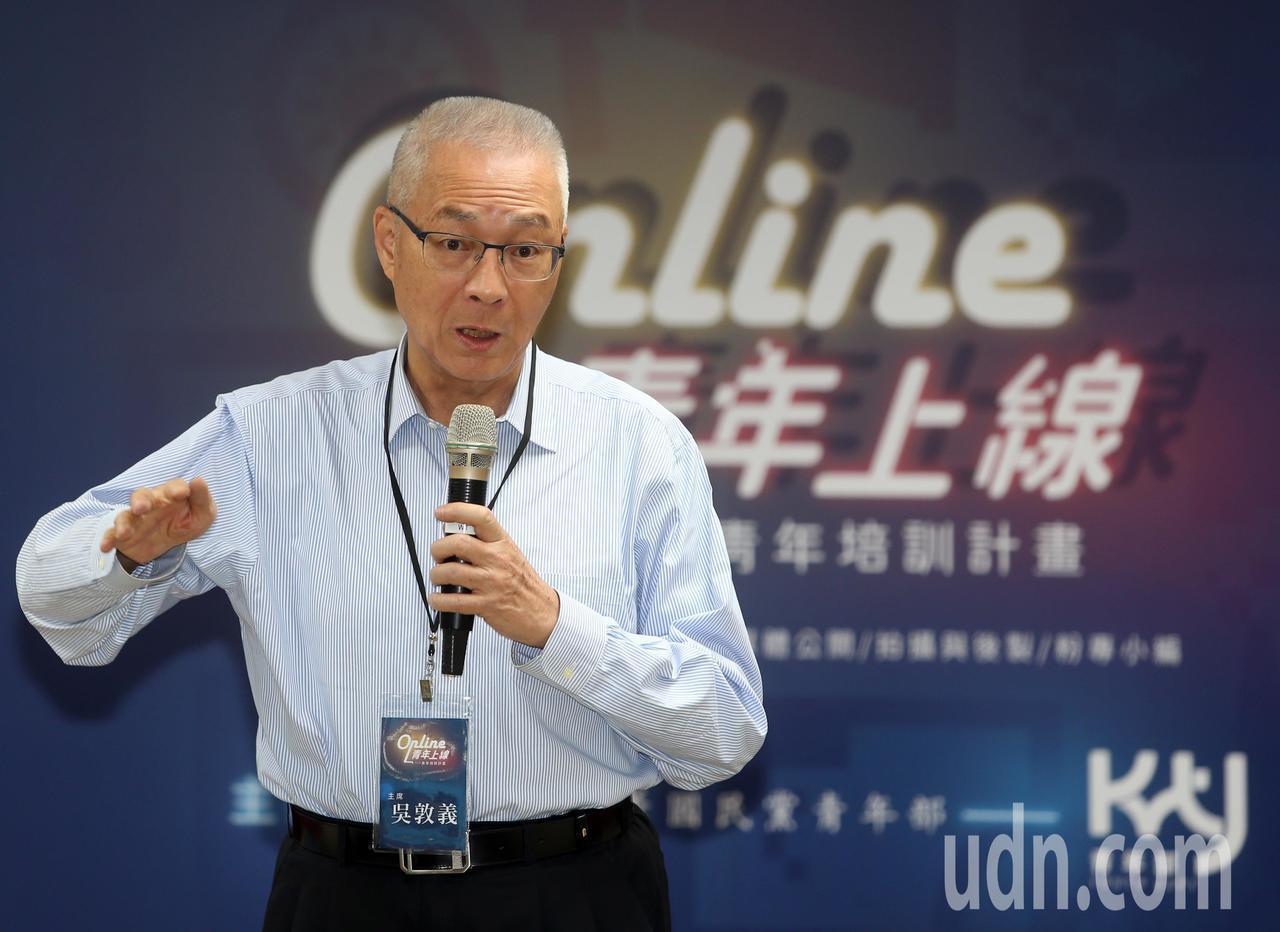 傳國民黨主席吳敦義列不分區立委安全名單。聯合報記者曾吉松/攝影