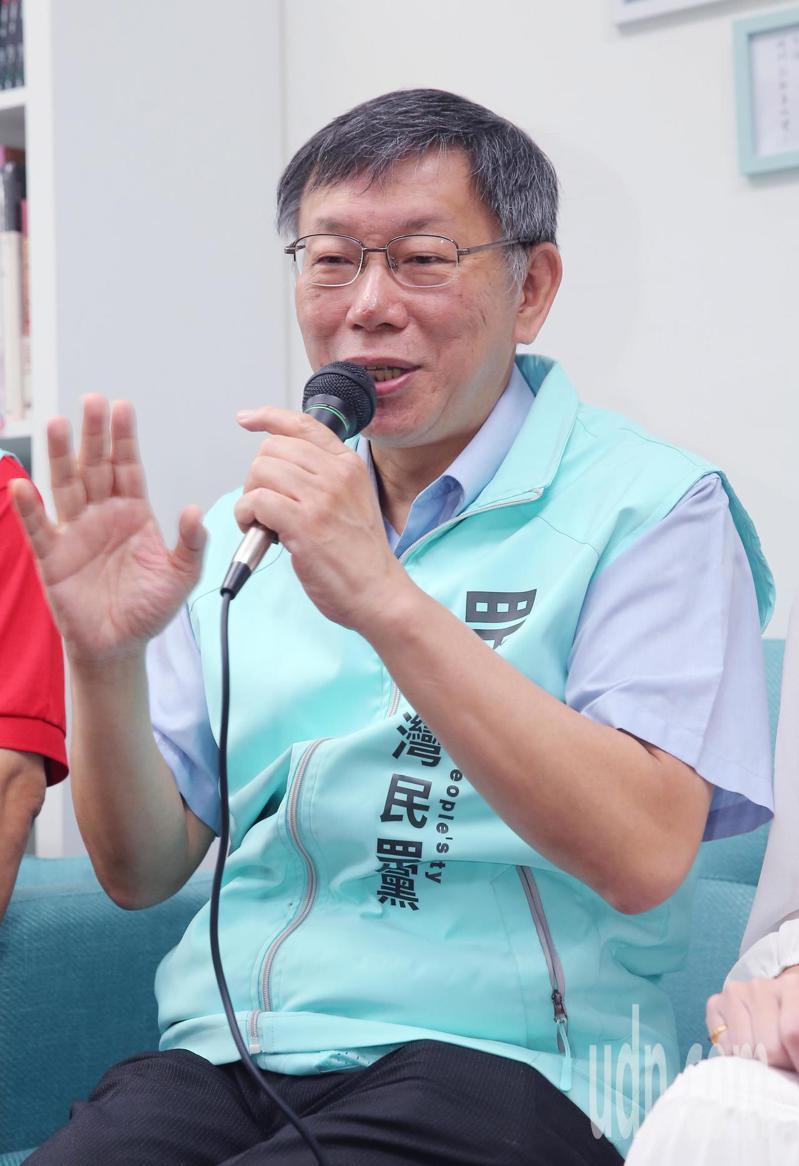 台灣民眾黨主席柯文哲。記者徐兆玄/攝影
