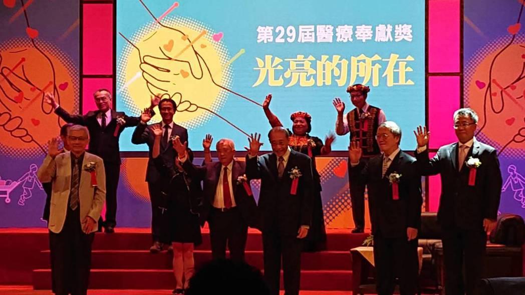 第29屆醫療奉獻獎今日舉行頒獎典禮。記者陳婕翎/攝影