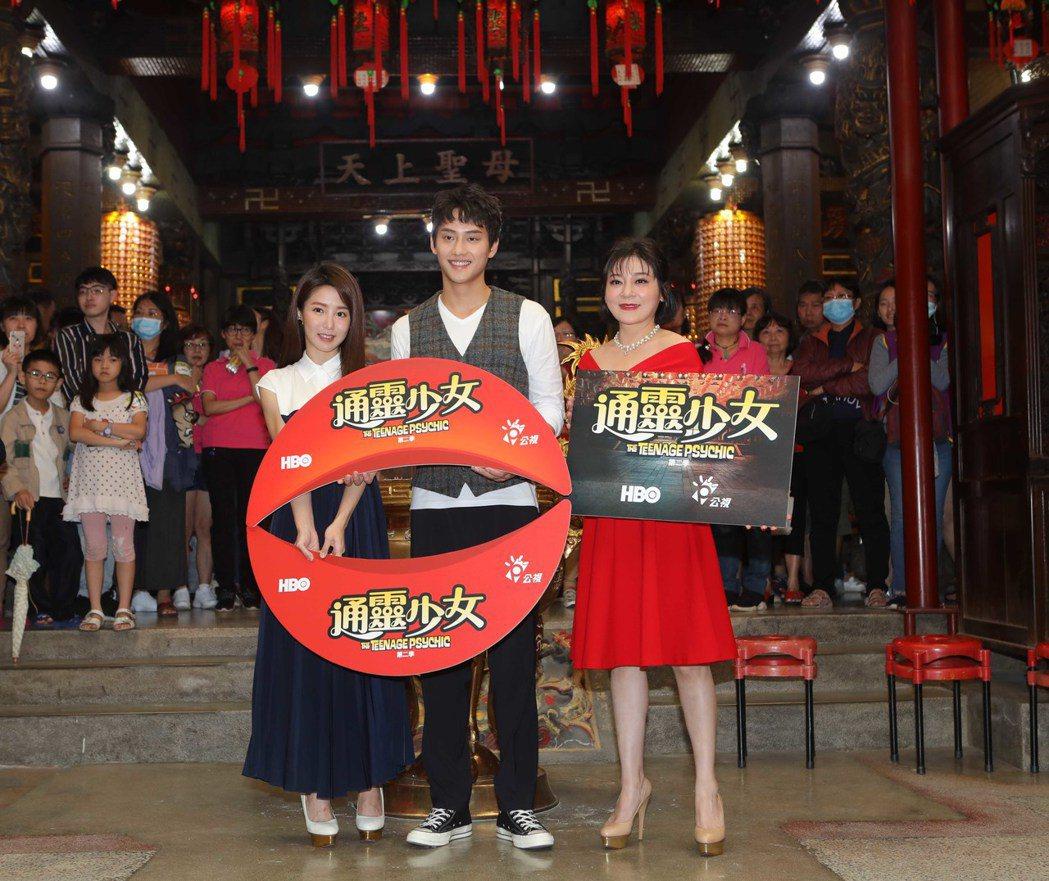 郭書瑤(左起)、范少勳、王彩樺到重回「通靈少女」拍攝場景汐止濟德宮。圖/公視提供