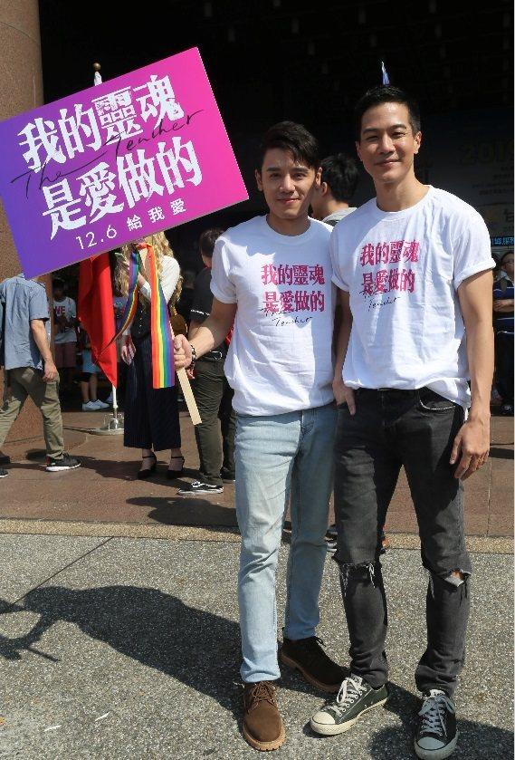 邱志宇和薛仕凌(右)一面參加同志大遊行邊宣傳「我的靈魂是愛做的」。記者許正宏/攝...