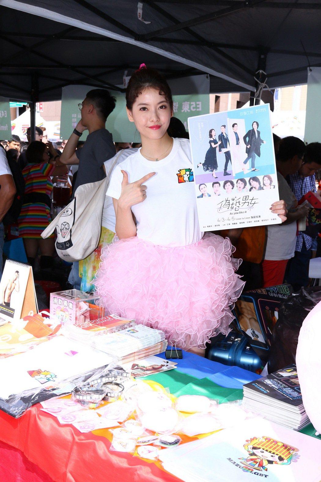 王樂妍呼籲去除愛滋污名與歧視。圖/台灣紅絲帶基金會提供