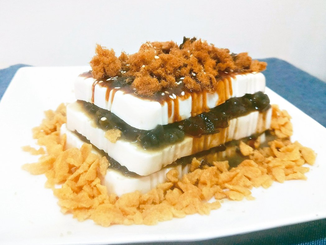 千層皮蛋豆腐