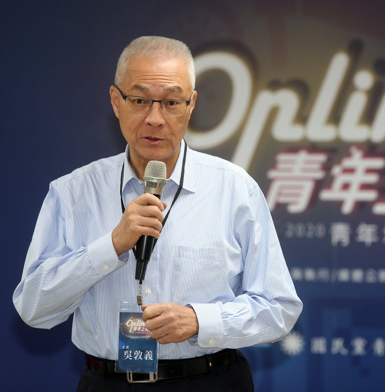 國民黨不分區立委名單傳出6名安全名單,黨主席吳敦義名列其中。記者曾吉松/攝影