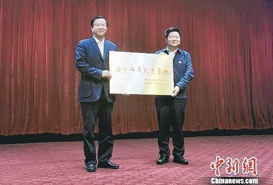 國台辦副主任龍明彪(右)將牌匾授予台灣會館,左為北京市台聯黨組書記王蘭棟。 中新...