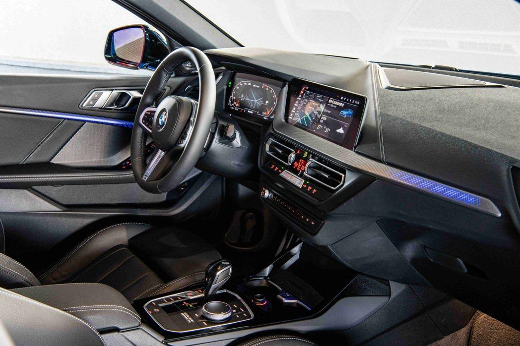 iDrive7.0全數位虛擬座艙直覺化的圖示內容和操作邏輯提供車主豐富生活資訊與...