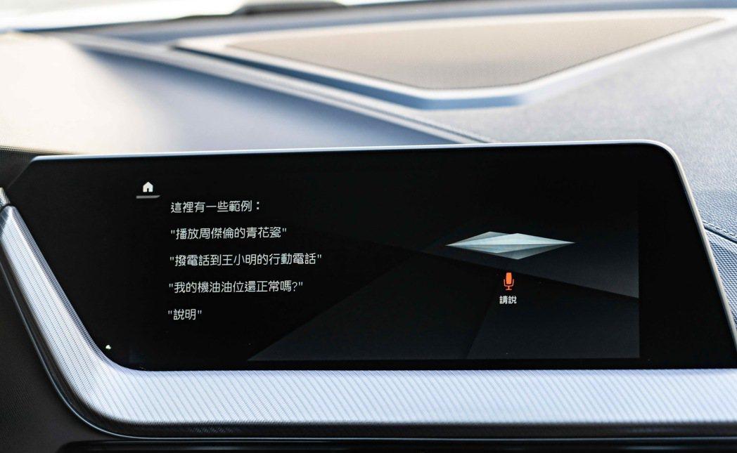 標準配備「你好!BMW」智慧語音助理,使你無論是調整車內設定或是開啟娛樂功能皆只...