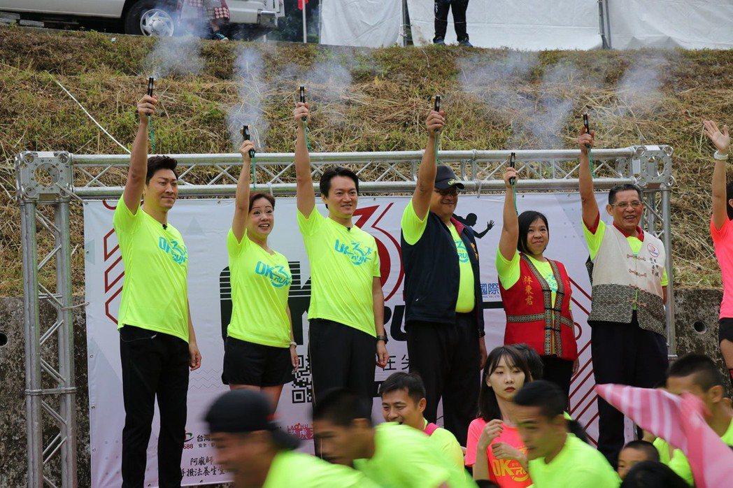 OK忠訓國際集團主辦的第3屆OKRUN「愛在尖石」路跑賽在尖石鄉綜合運動場熱鬧登...