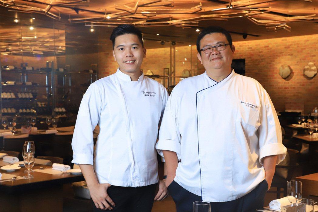 Sinasera 24 主廚楊柏偉(左)、台南晶英酒店主廚鄭安宏一同獻藝。 ...