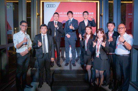 台灣奧迪以賽養才提升售服人員素質 體現「顧客導向」、「售後服務品質」兩大品牌方針