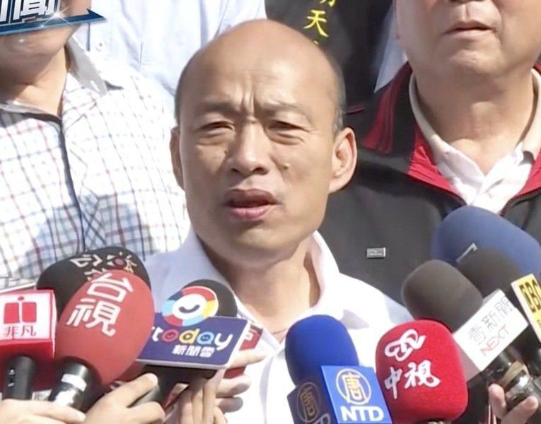 總統參選人韓國瑜27日回應外界對於「補助交換生」的質疑時表示,「這個不是跳票、吹牛的問題,而是把資源往下一代來投資。」(photo by網路截圖)
